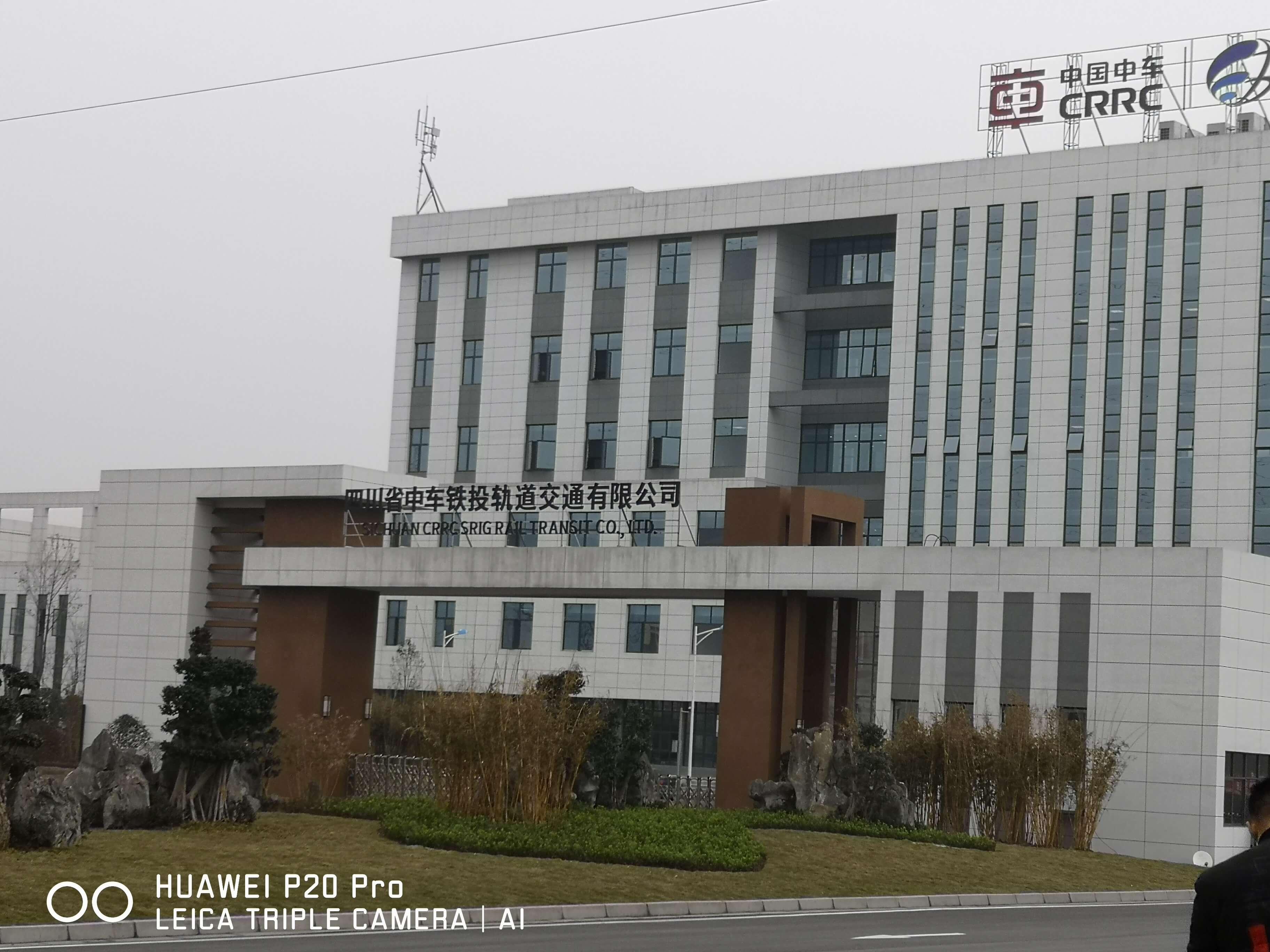 四川省宜賓市軌道交通項目